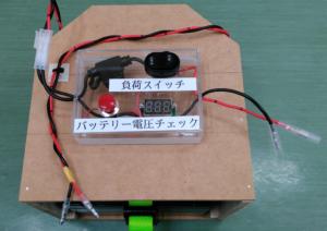 電気柵用オフグリッドソーラー電圧計測BOX