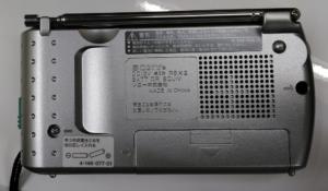 ソニーICF-9 裏