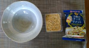 アマノフーズ 3種のチーズリゾット