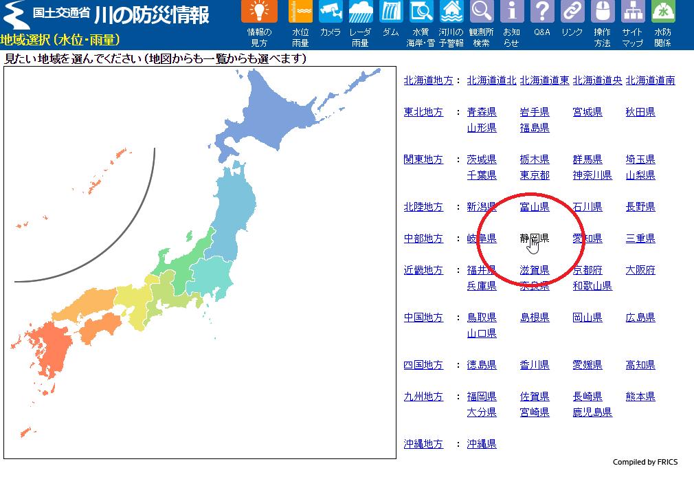 静岡県をクリック