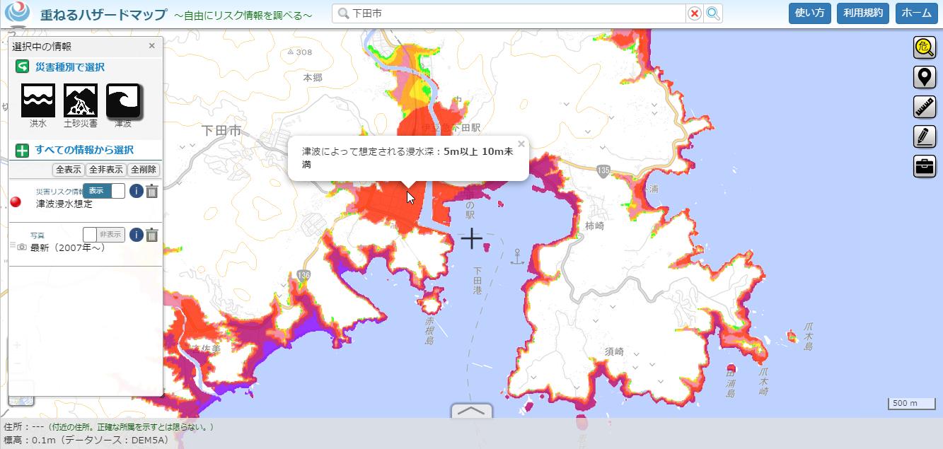 国土交通省ハザードマップポータルサイト04