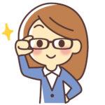 眼鏡を掛ける女性