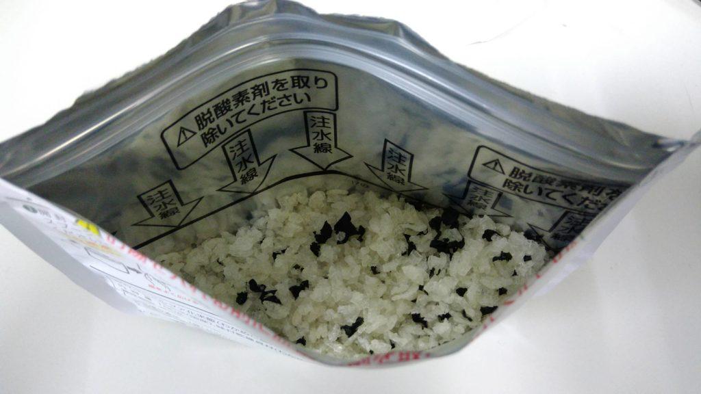 アルファ食品 安心米 わかめご飯