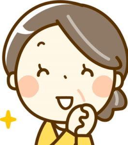 おかあさん。おばあちゃんと日常的に電話で会話。やっぱり顔を見てお話したい!