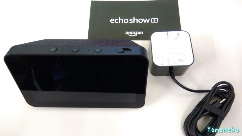 Amazon アレクサ EchoShow5 の全体像