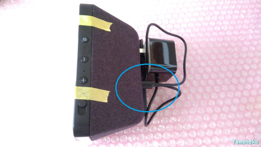 アレクサ エコーショーの電源コネクタが折れないように梱包する方法