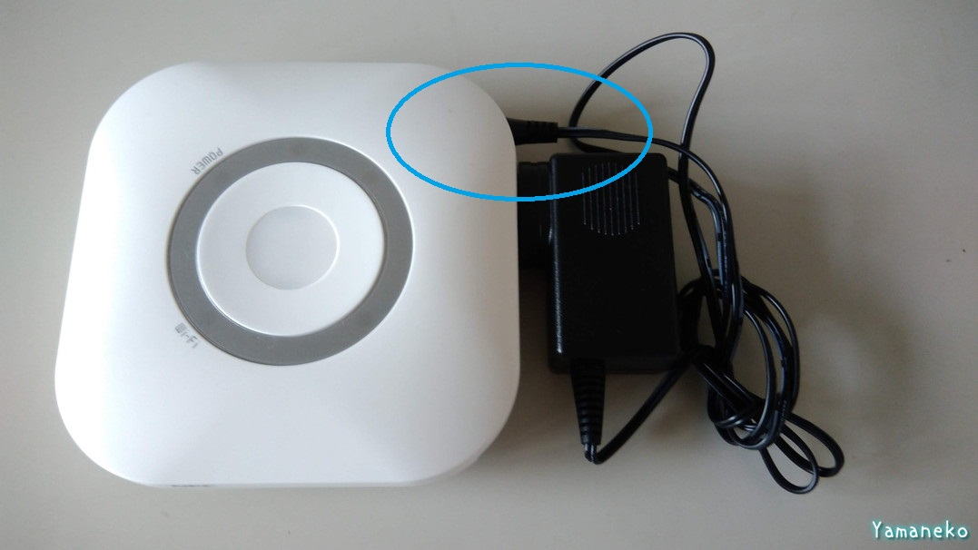 NEC ホームルーターの電源コネクタ部分が折れないように梱包する方法